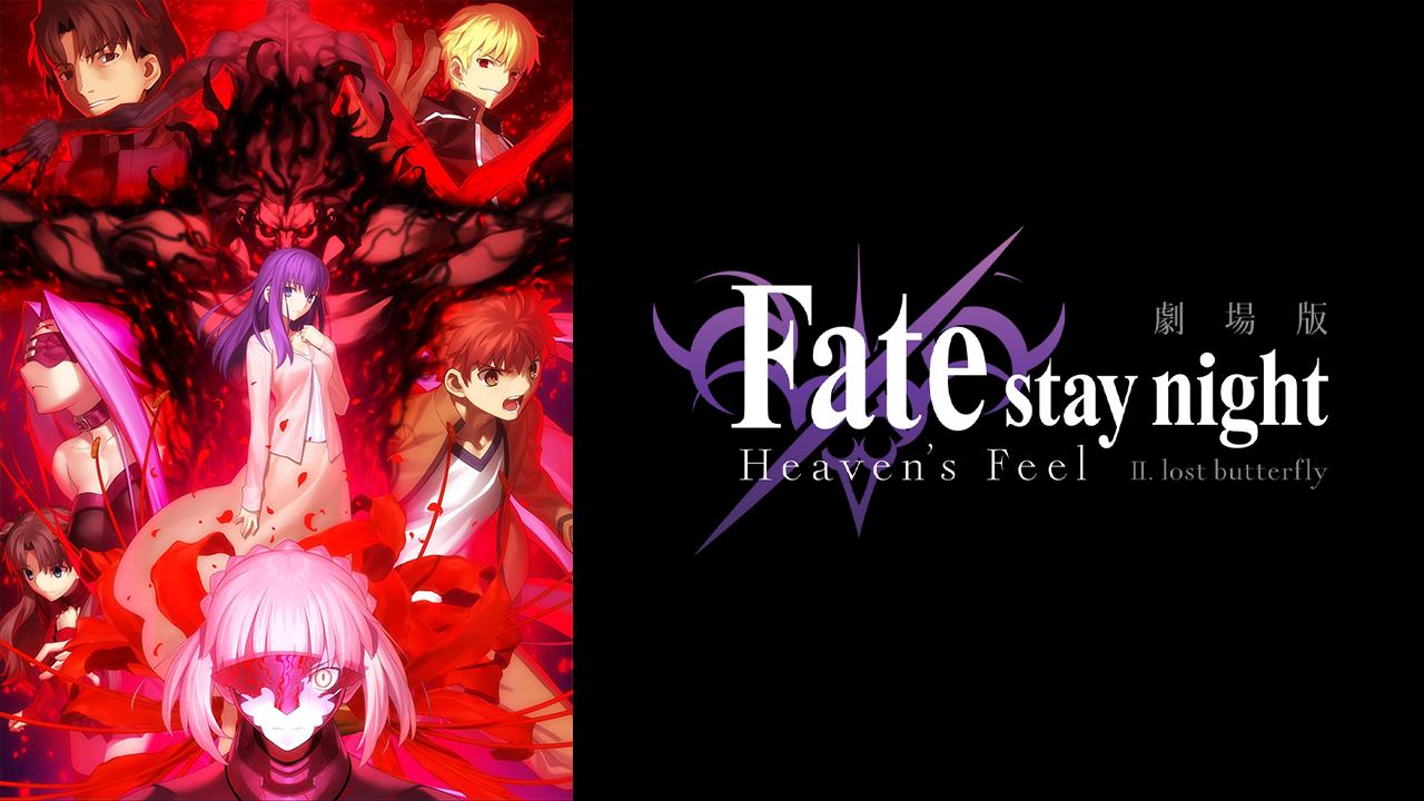 Fate/stay night Movie: Heaven's Feel - II. Lost Butterfly Sub Español HD