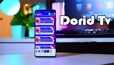 أفضل تطبيقات الترفيه للهواتف لأندرويد 2020