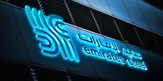 وظائف شاغرة فى شركة حديد الامارات فى أبوظبى 2018
