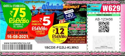 kerala-lotteries-results-16-08-2021-win-win-w-629-lottery-ticket-result-keralalotteries.net