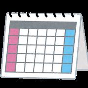 【中学受験のブログ】日能研のR4偏差値表や四谷大塚の併願作戦を参考に
