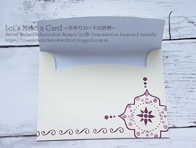 #simplestamping with Eastern Beauty Stamp Set Satomi Wellard-Independent Stampin'Up! Demonstrator in Japan and Australia, #su, #stampinup, #cardmaking, #papercrafting,  #stampinuponlineorder #papercrafting,  #easternbeauty ,#simplestamping #thankyoucard #スタンピン #スタンピンアップ #スタンピンアップ公認デモンストレーター #ウェラード里美 #手作りカード #スタンプ #カードメーキング #ペーパークラフト #スクラップブッキング #ハンドメイド #オンラインクラス #スタンピンアップオンラインオーダー #スタンピンアップオンラインショップ #フェイスブックライブワークショップ  #イースタンビューティー