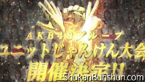Result AKB48 Unit Janken Taikai 2017 Hasil Lengkap
