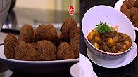 برنامج الشيف 16-6-2017 طريقة عمل كمونية لحم - كبيبة - بلح الشام مع الشيف شربيني
