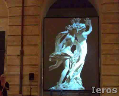 retropeoiezione telo videoproiettore museo Roma