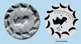 Το πρώτο Ηλιακό ημερολόγιο είναι Μινωικό