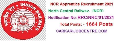 NCR Apprentice RRC Recruitment 2021 Apply Online