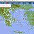 Εκτακτο δελτίο επιδείνωσης από την ΕΜΥ -  Πού θα εκδηλωθούν βροχές, καταιγίδες και χαλάζι