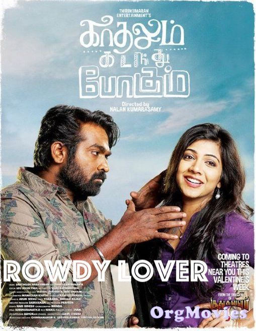 Rowdy Lover (2019) Hindi Dubbed 350MB HDRip 480p Downlaod