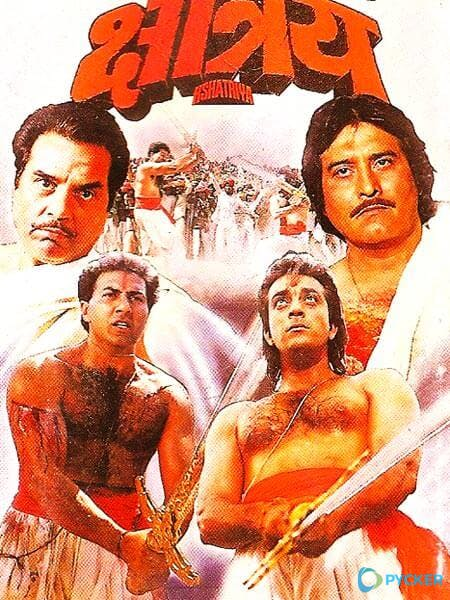 Golden Era Of Bollywood The Shirtless Heroes Of Bollywood-6584