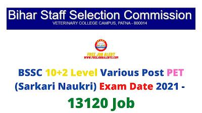 Sarkari Exam: BSSC 10+2 Level Various Post PET (Sarkari Naukri) Exam Date 2021 - 13120 Job