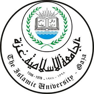 فرص تدريب لخريجي وخريجات قسم الهندسة المعمارية - الجامعة الاسلامية