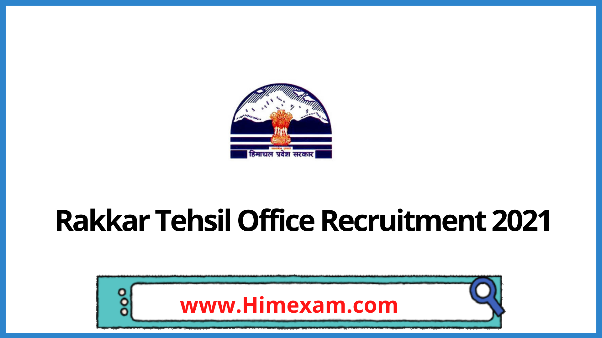 Rakkar Tehsil Office Recruitment 2021