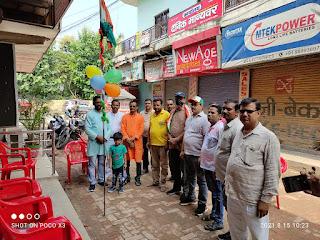 जौनपुर प्रिंटिंग प्रेस एसोसिएशन द्वारा फहराया गया राष्ट्रीय ध्वज    #NayaSaberaNetwork