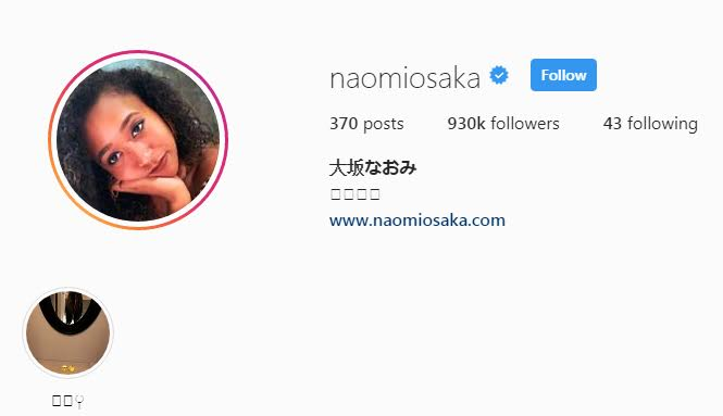 Naomi Osaka Instagram followers