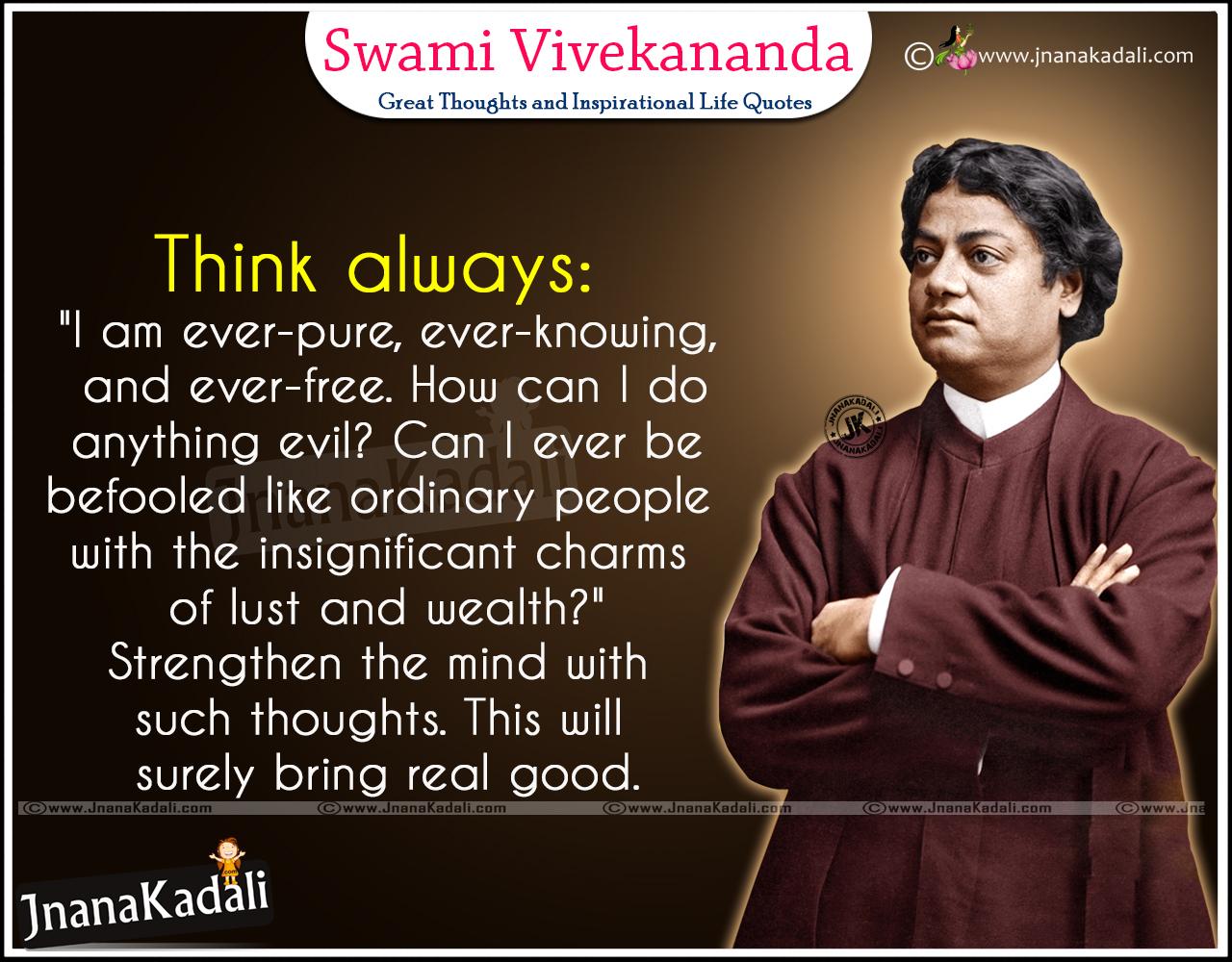 Swami Vivekananda Great Success inspirational Quotes and