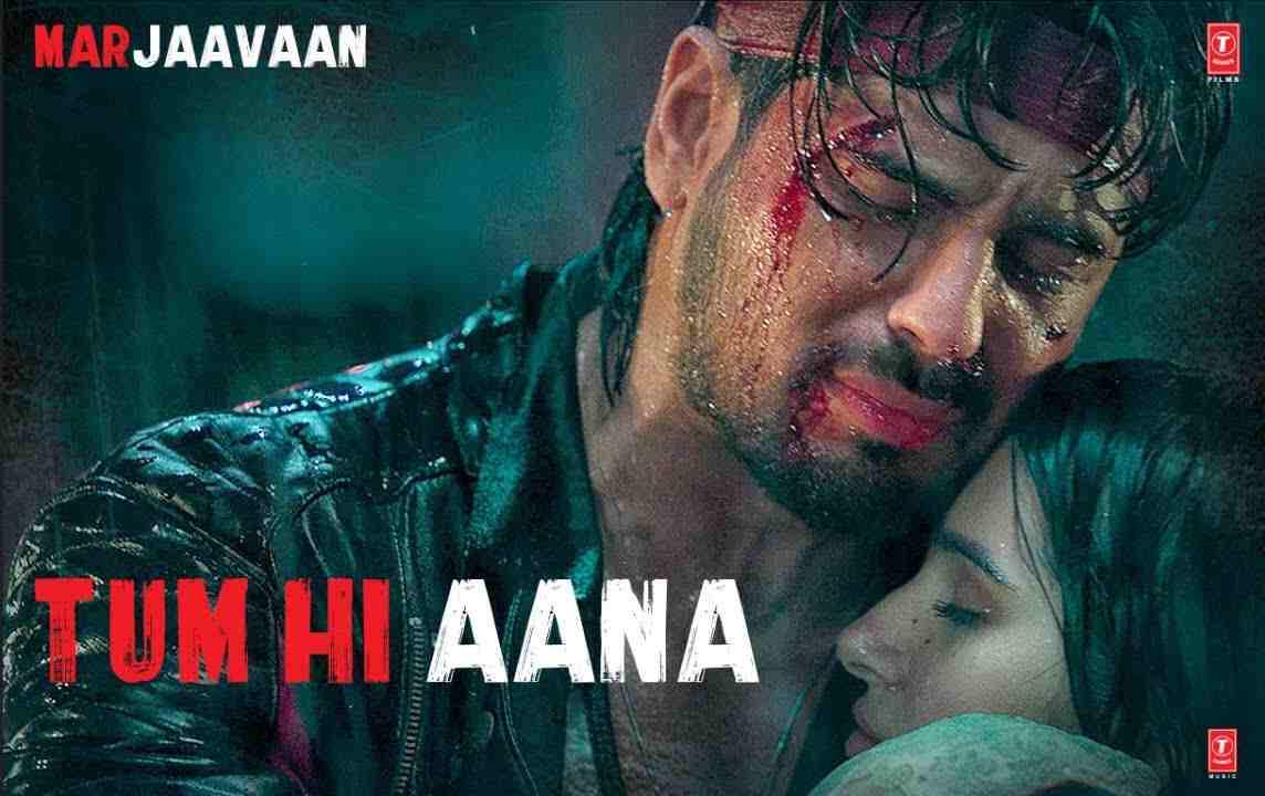 Tum Hi Aana Lyrics in Hindi