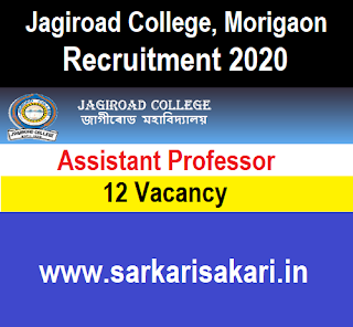 Jagiroad College, Morigaon Recruitment 2020 - Apply For Assistant Professor Post