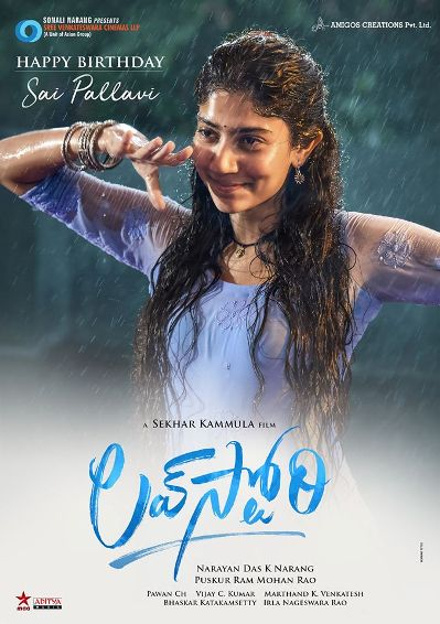 Love Story Box Office Collection Day Wise, Budget, Hit or Flop - Here check the Telugu movie Love Story wiki, Wikipedia, IMDB, cost, profits, Box office verdict Hit or Flop, income, Profit, loss on MT WIKI, Bollywood Hungama, box office india