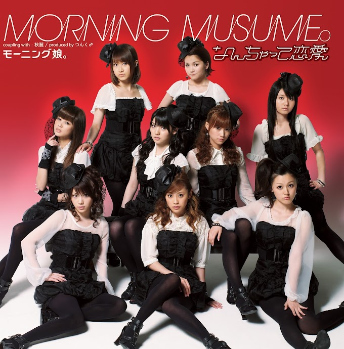 Morning Musume. - Nanchatte Renai