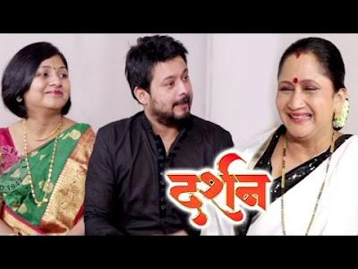 Darshan-Colors Marathi TV Show