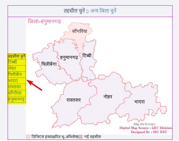 select-tehsil-in-e-dharti-rajasthan-apna-khata-portal