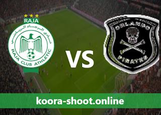 بث مباشر مباراة اورلاندو بيراتس والرجاء الرياضي اليوم بتاريخ 15/05/2021 كأس الكونفيدرالية الأفريقية
