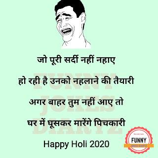 Veg jokes in Hindi