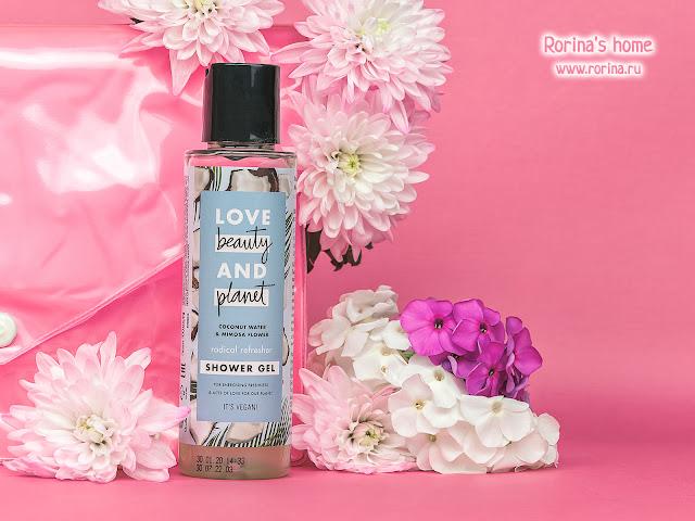 Love Beauty and Planet Гель для душа Radical Refresher «Кокосовая вода и цветы мимозы»: отзывы с фото