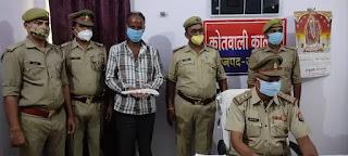 जालौन: कालपी पुलिस द्वारा गैंगस्टर एक्ट में वांछित अभियुक्त गिरफ्तार