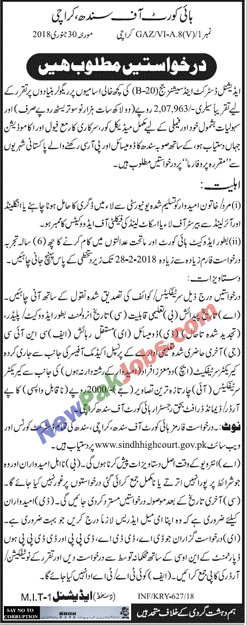 New Govt Jobs in High Court of Sindh, District and Session Judge 2018