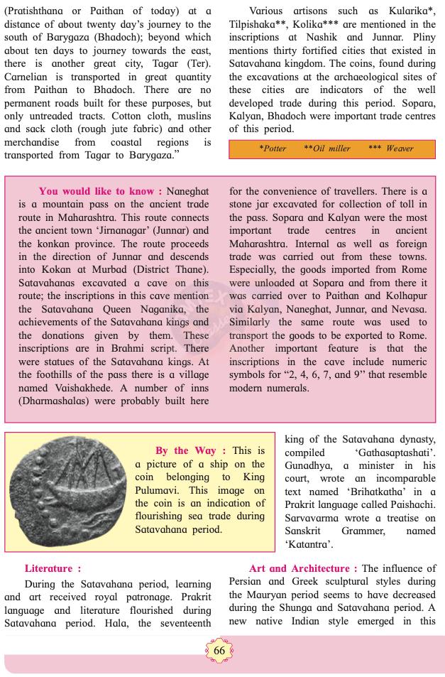 Chapter 9 - Post Mauryan India Balbharati solutions for History 11th Standard Maharashtra State Board.