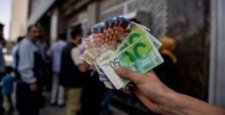 هام بخصوص منحة الـ 100 دولار لمواطني قطاع غزة