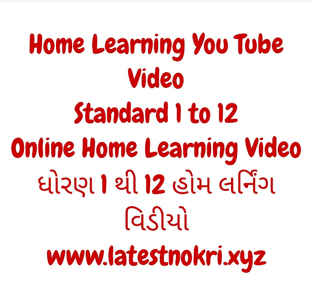 You tube home learning video, diksha video, home learning video