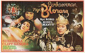 Perkawinan Nyi Blorong (1983)