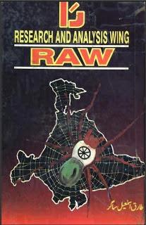 RAW by Tariq Ismail Sagar pdf free download