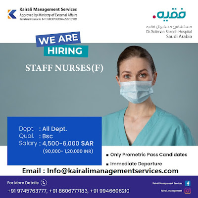 Dr. Soliman Fakeeh Hospital Saudi Arabia Hiring Staff Nurses (F)