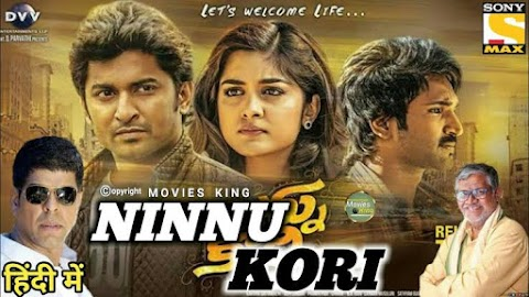 Ninnu Kori Hindi Dubbed Full Movie