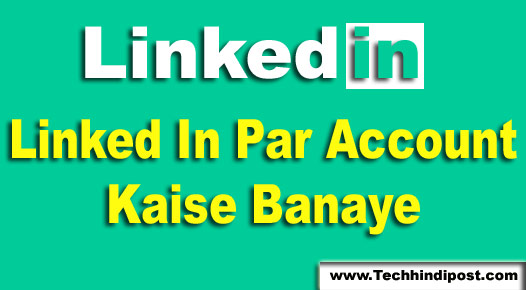 linkedin par account kaise banaye
