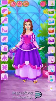 تنزيل لعبة تلبيس بنات العرائس للكمبيوتر