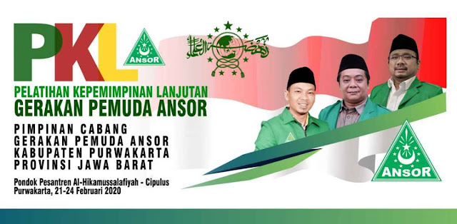 pkl-gp-ansor-purwakarta-2020-pelatihan-kepemimpinan-lanjutan-kader-nahdlatul-ulama