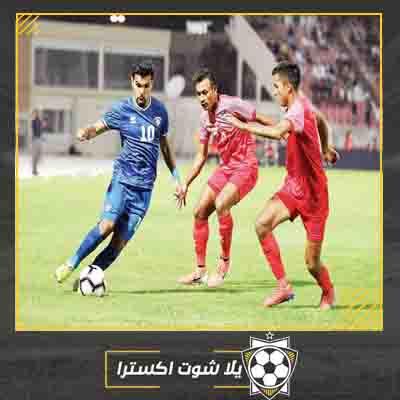 مباراة الكويت واستراليا