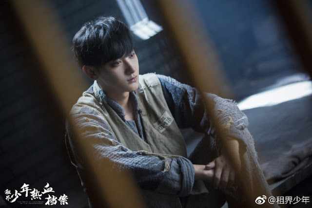 The Files of Teenagers in the Concession Huang Zitao
