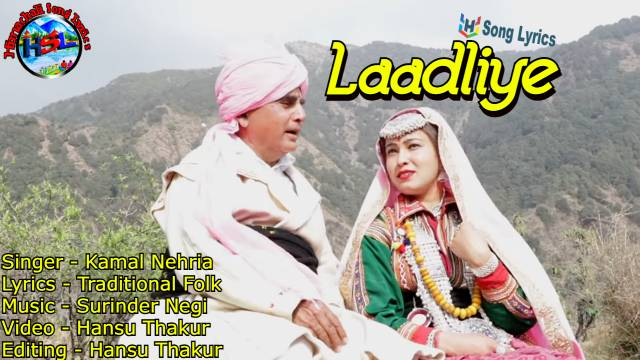 Laadliye Song Lyrics 2021 - Kamal Nehria | Himachali Folk