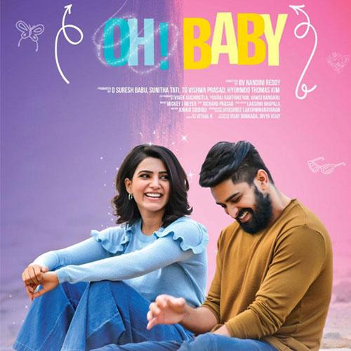 LyricsinTelugu, Telugu Songs Lyrics: June 2019