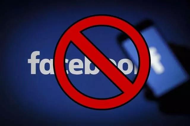 كيفية حظر شخص من الفيس بوك نهائيا