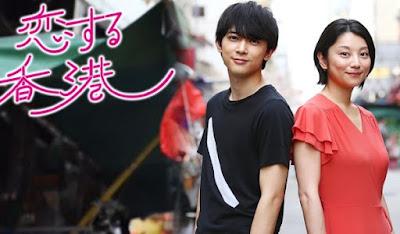 Sinopsis Love and Hong Kong (2017) - Serial TV Jepang