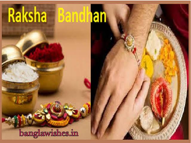 Raksha Bandhan Bengali Wishes