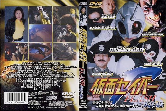 ZOR-06 Penghemat masker FLASH ACT.03