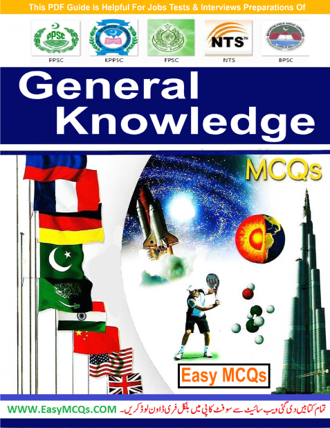 General Knowledge Objective Type Question Answers PDF Dogar Brothers Guide Dowload